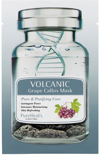 VolcanicGrapeMask