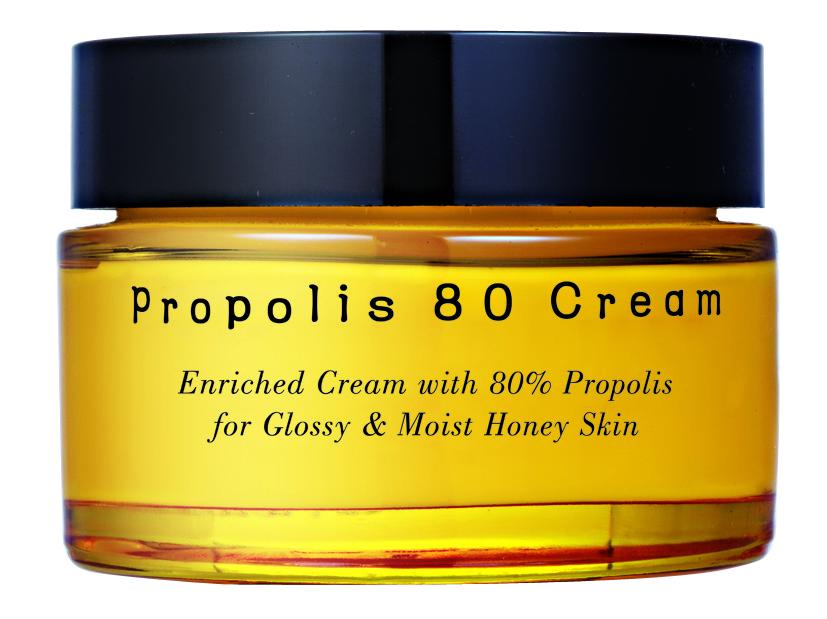 pureheals-propolis-80-cream